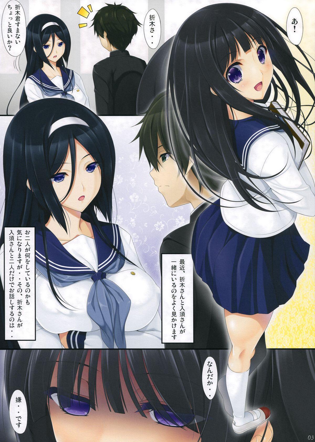 Hanairo Anmitsu 2