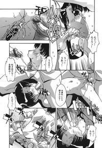 Oshioki no Jikan - The Time Of Chatise 8
