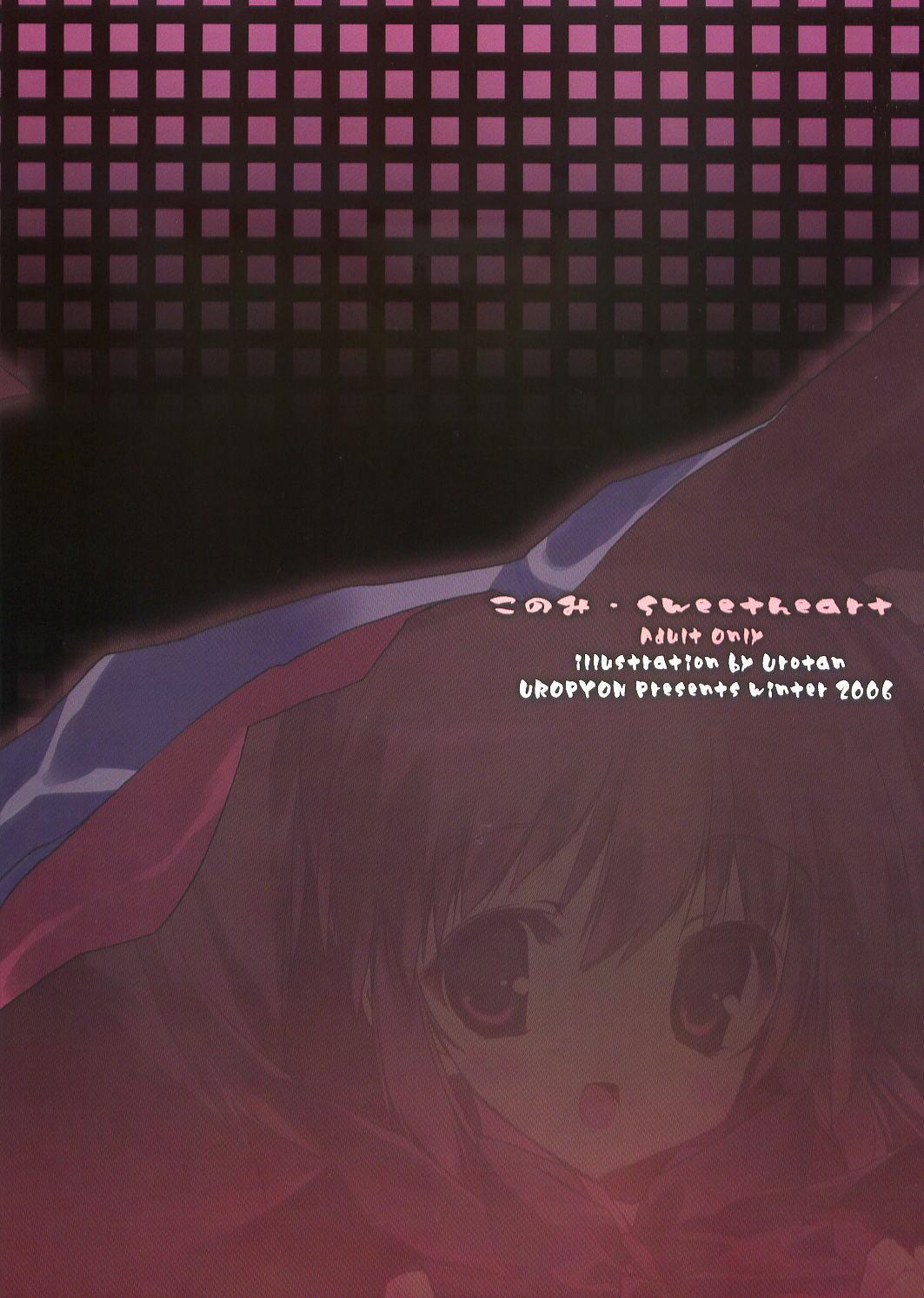 Konomi Sweetheart 21