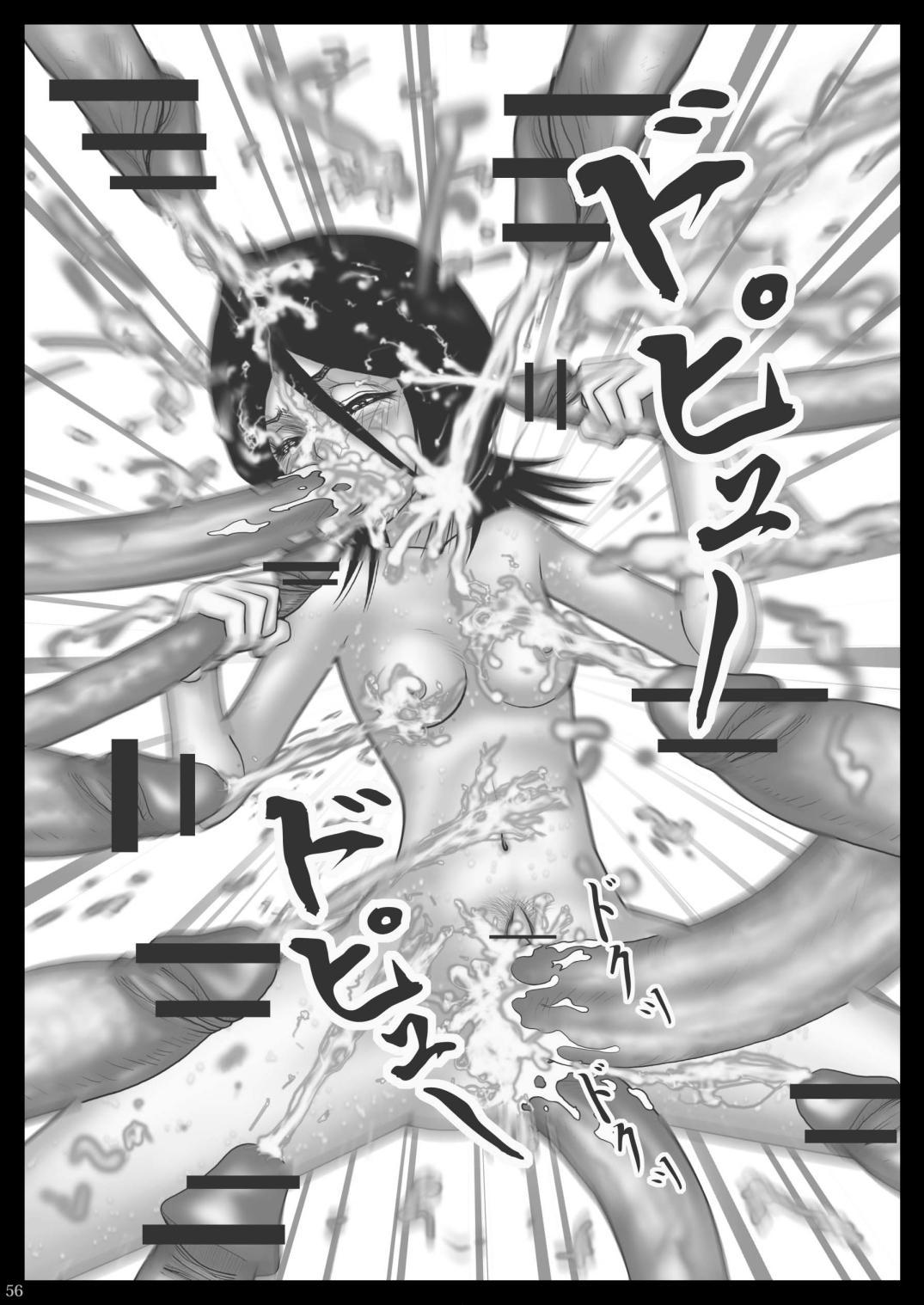 Seinen Ero Jump 54