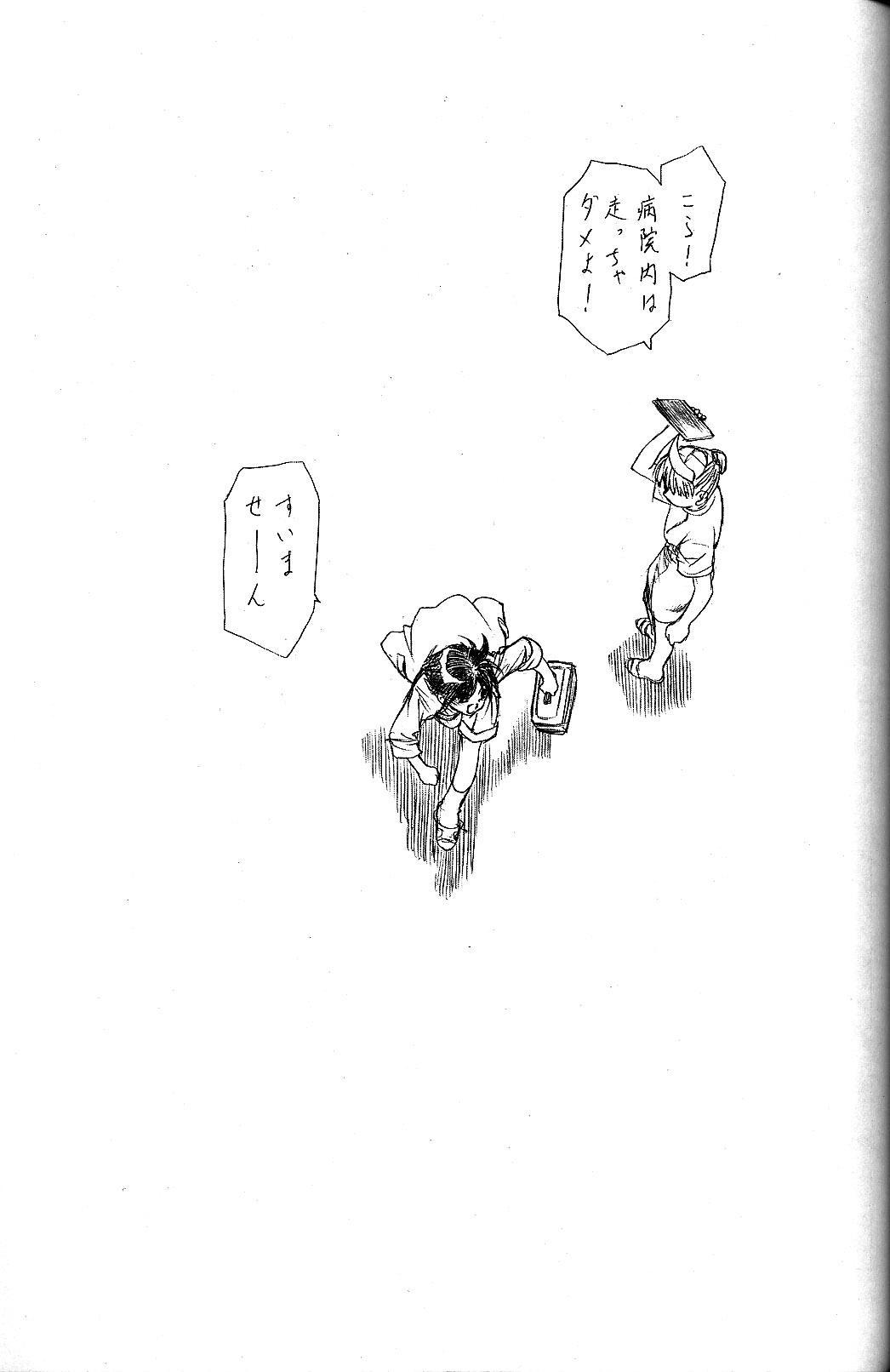 Tobuyume Wo Shibaraku Minai 6