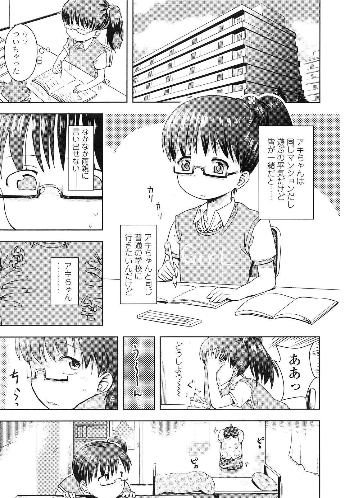 Idol tte Kimochi Ii? Ch.1-2 3