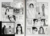Chijoku no Gakuen 9