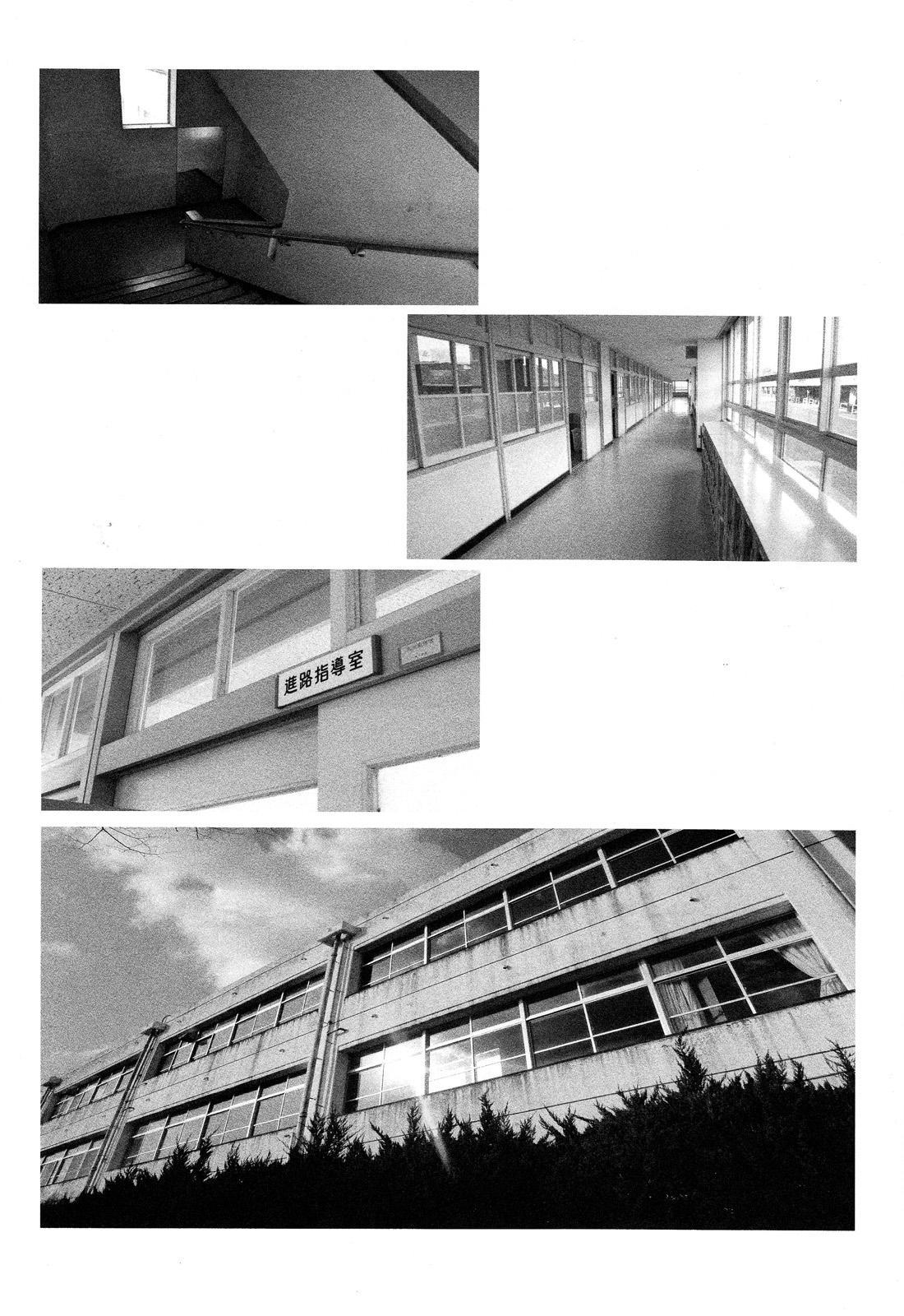 Class Marugoto SEX Meibo Anthology 100
