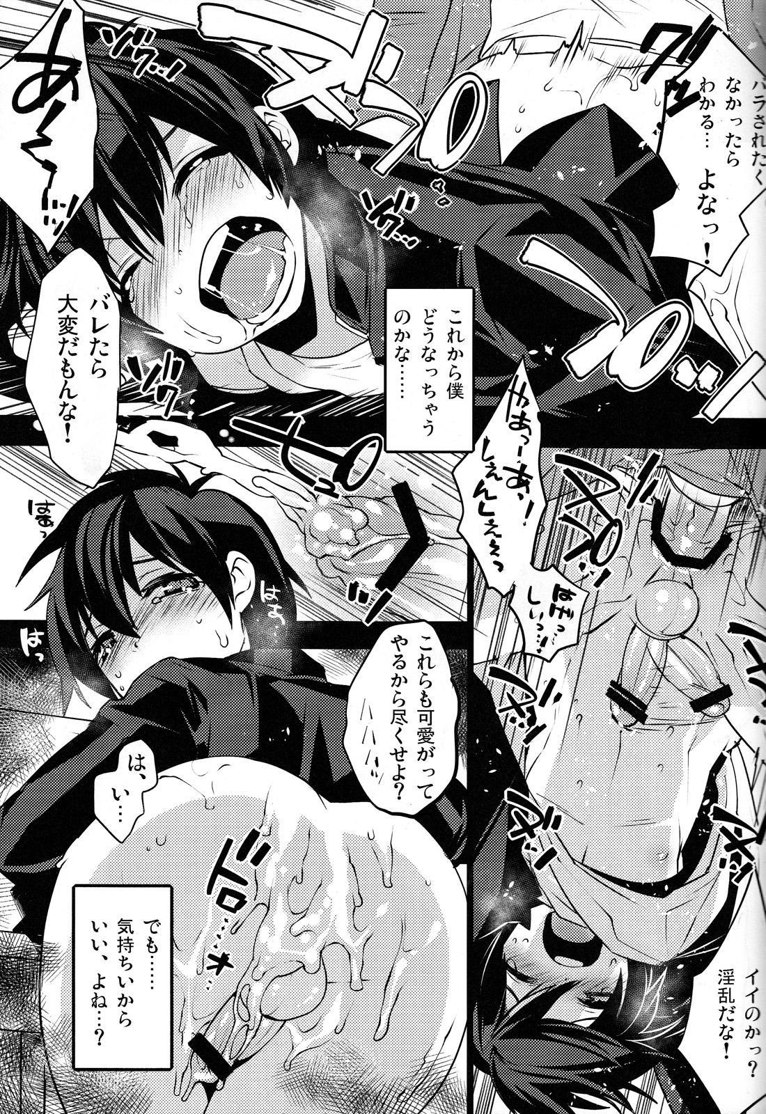 Class Marugoto SEX Meibo Anthology 32
