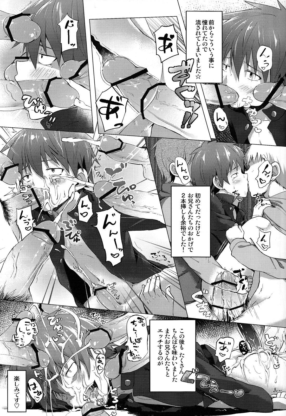 Class Marugoto SEX Meibo Anthology 36