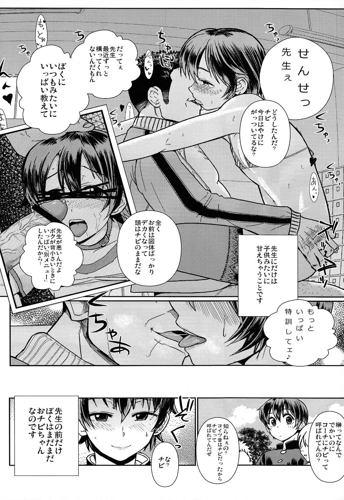 Class Marugoto SEX Meibo Anthology 38