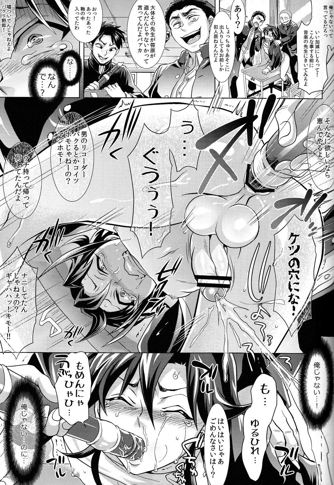 Class Marugoto SEX Meibo Anthology 44