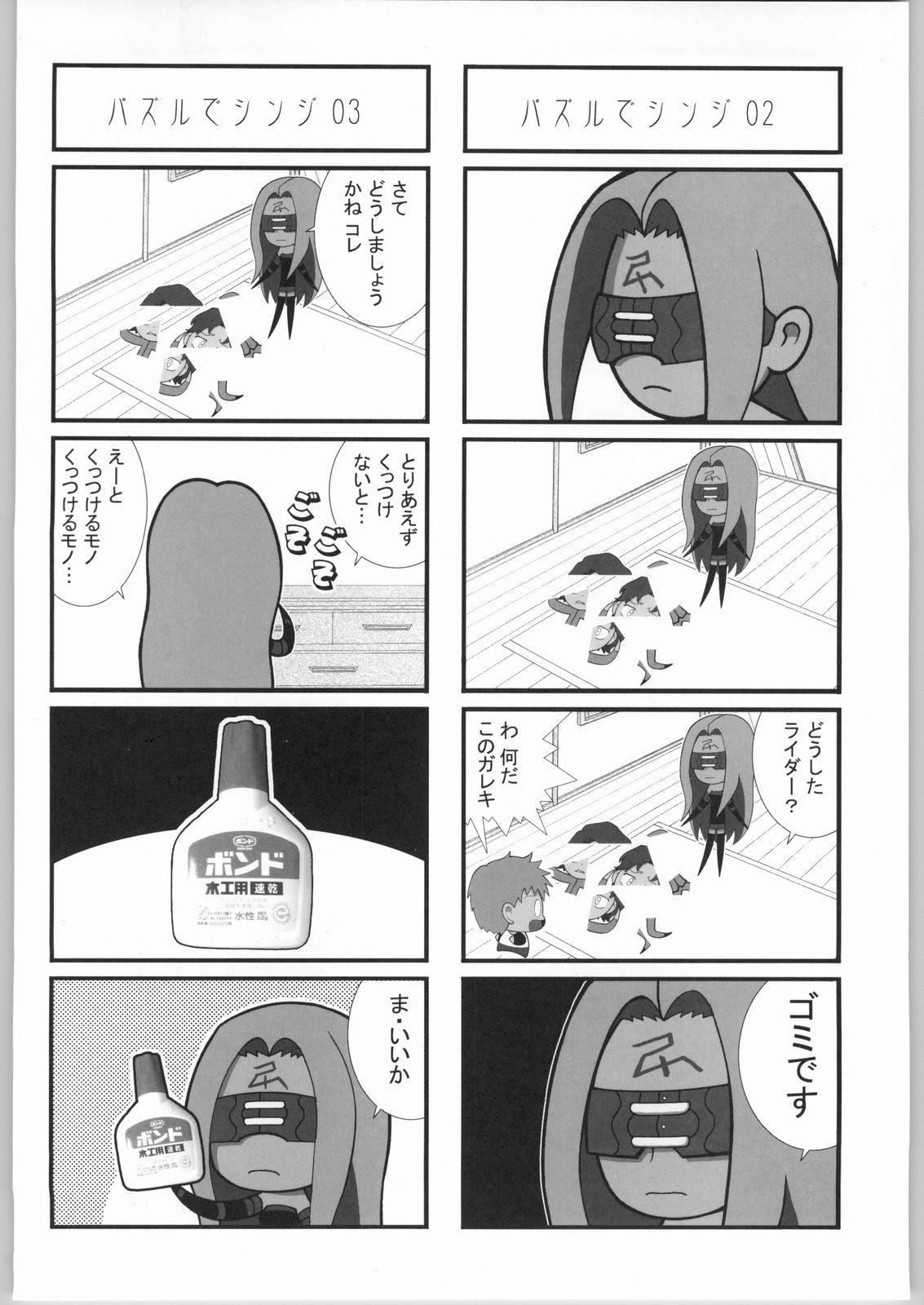 Kabushikigaisha Liver-Sashi 116