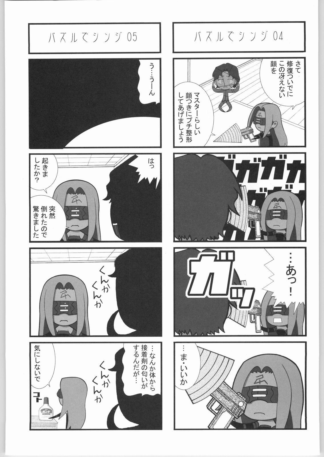 Kabushikigaisha Liver-Sashi 117
