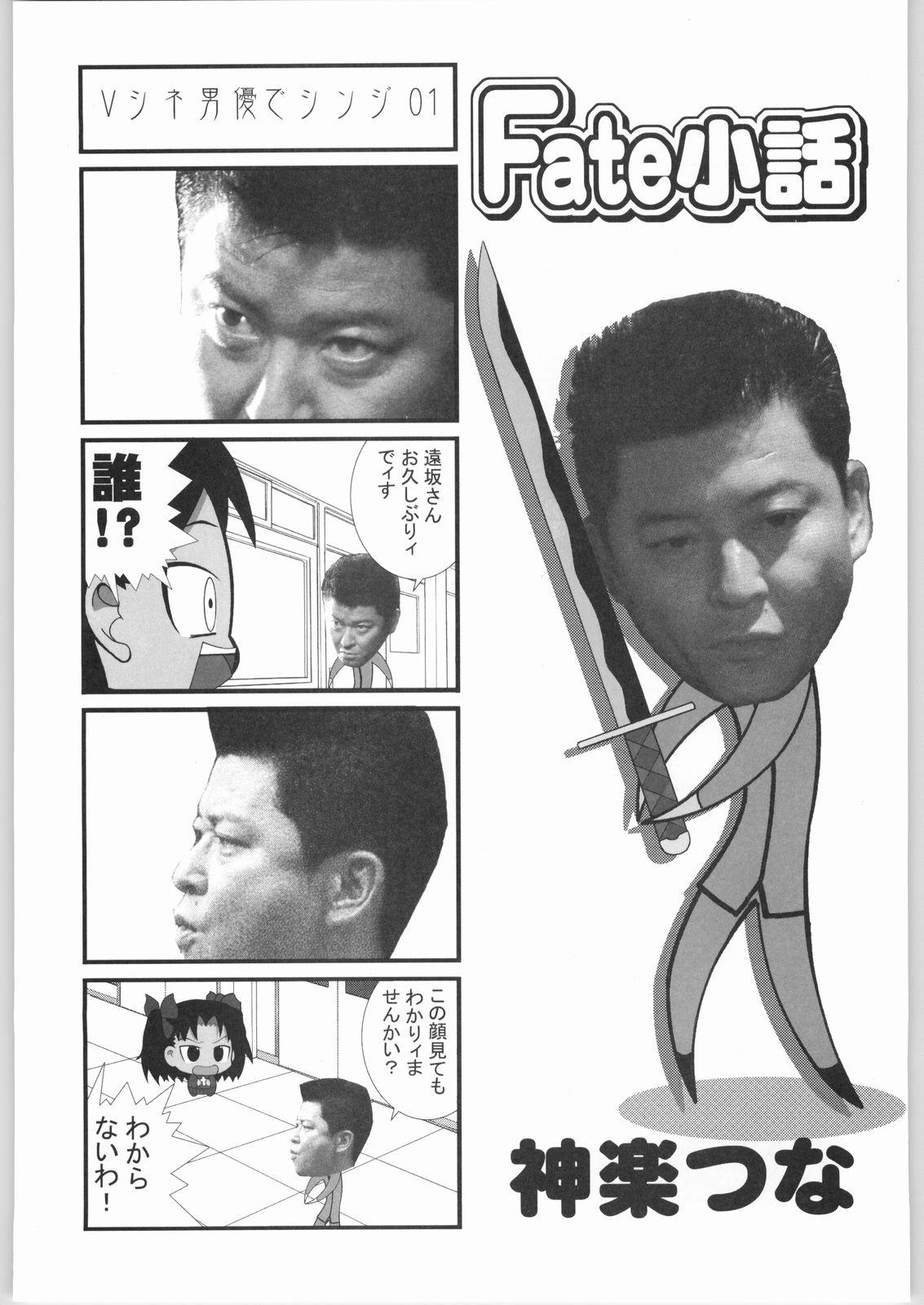 Kabushikigaisha Liver-Sashi 119