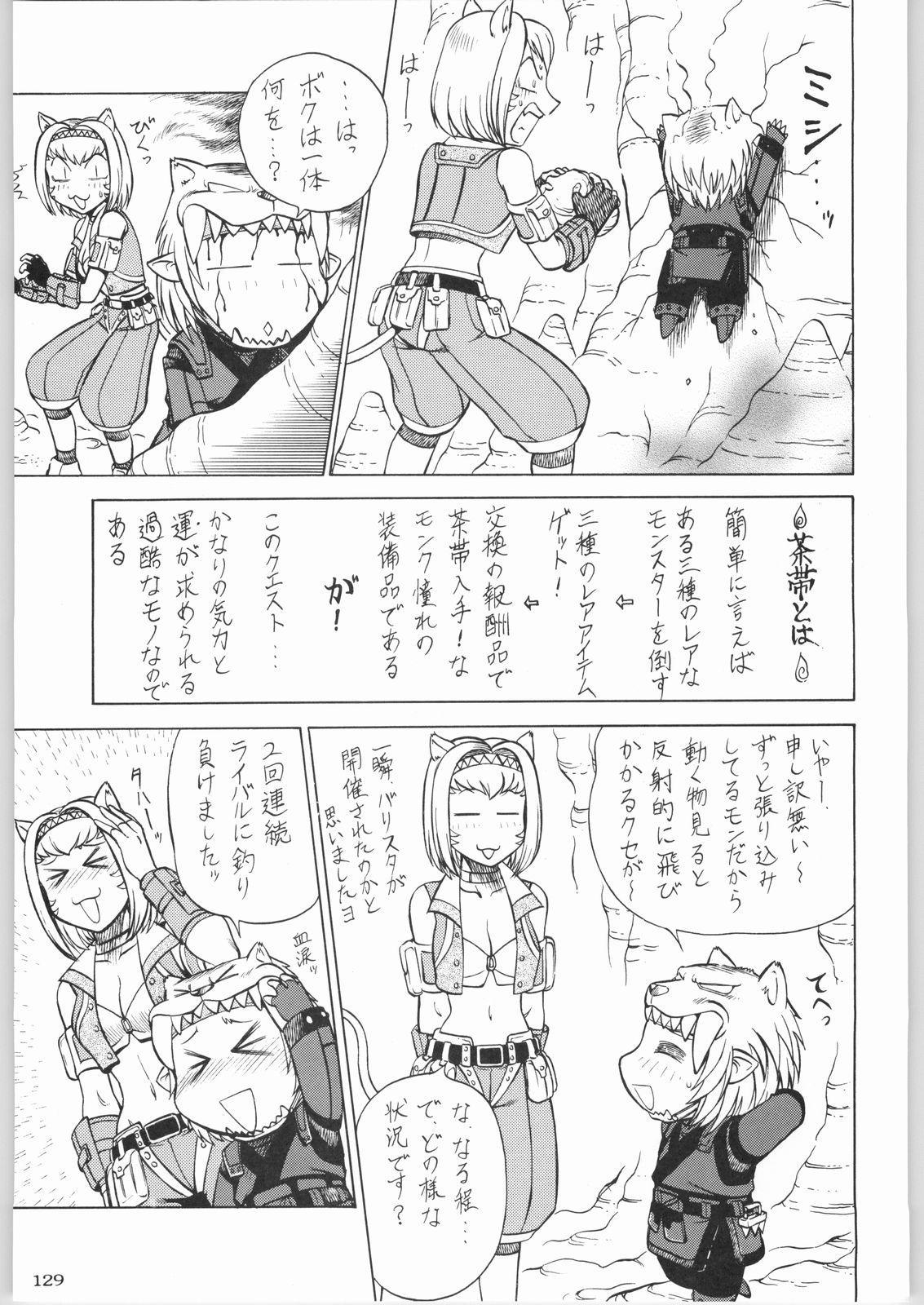 Kabushikigaisha Liver-Sashi 127