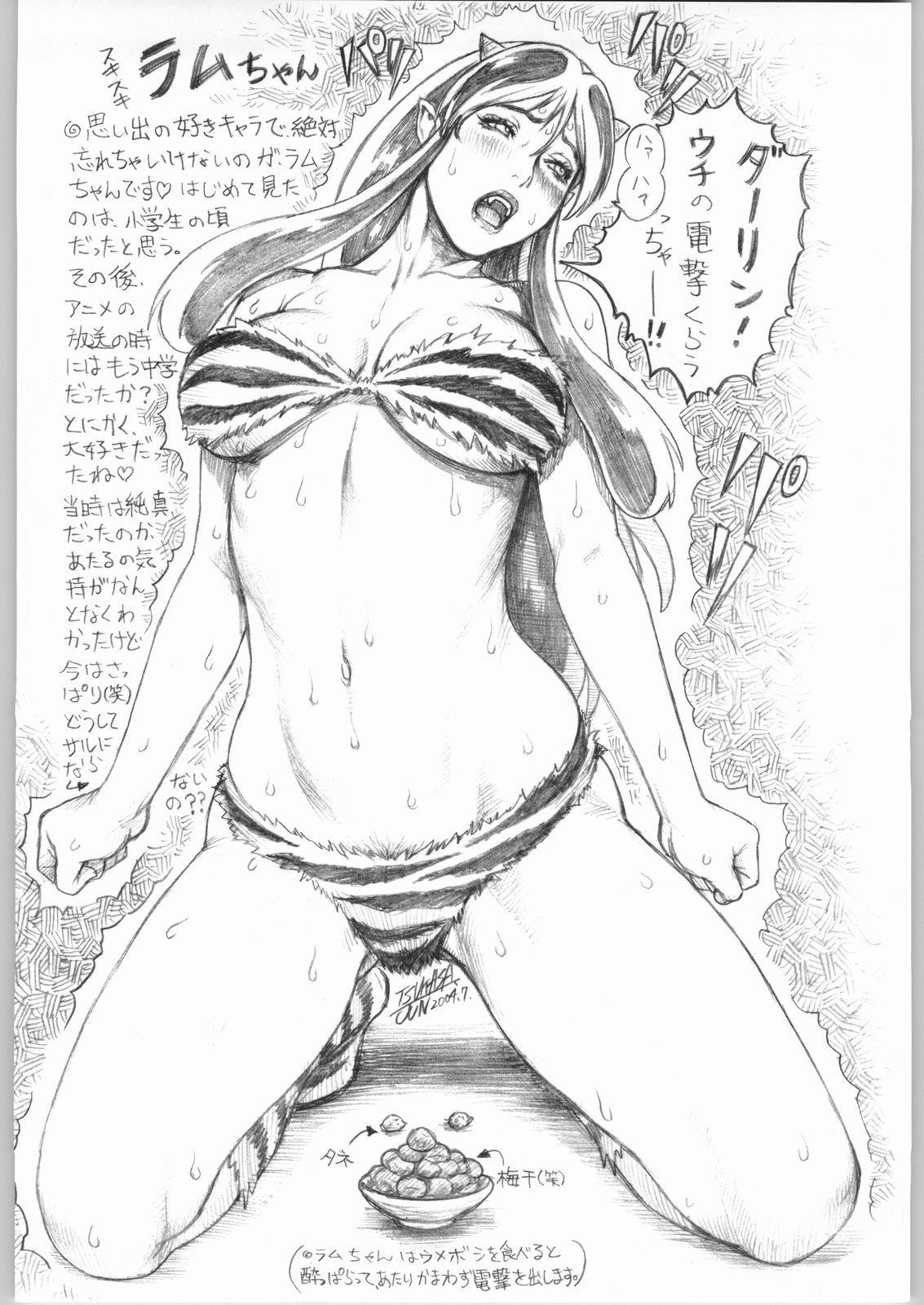 Kabushikigaisha Liver-Sashi 66