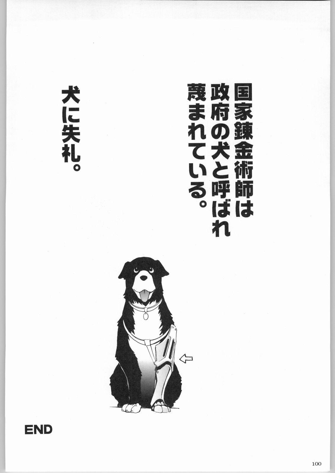 Kabushikigaisha Liver-Sashi 98