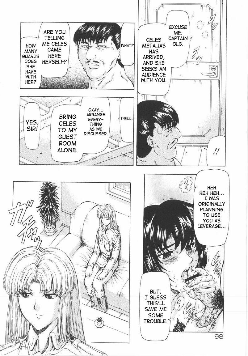 Ginryuu no Reimei | Dawn of the Silver Dragon Vol. 1 98