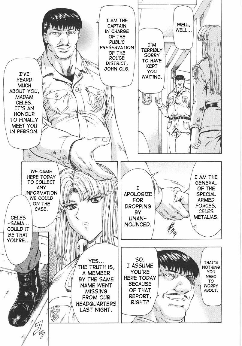 Ginryuu no Reimei | Dawn of the Silver Dragon Vol. 1 99