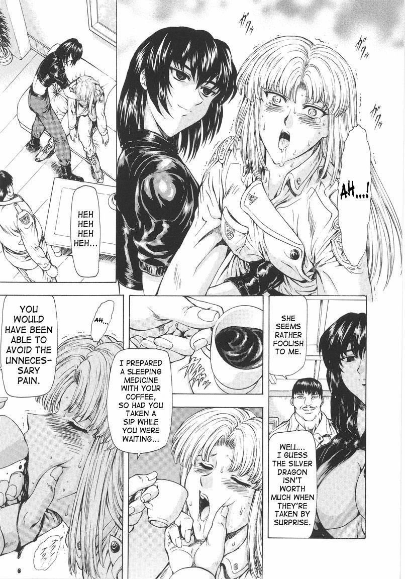 Ginryuu no Reimei | Dawn of the Silver Dragon Vol. 1 101