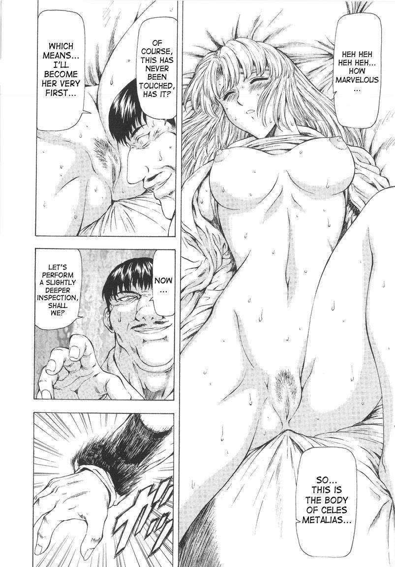 Ginryuu no Reimei | Dawn of the Silver Dragon Vol. 1 104