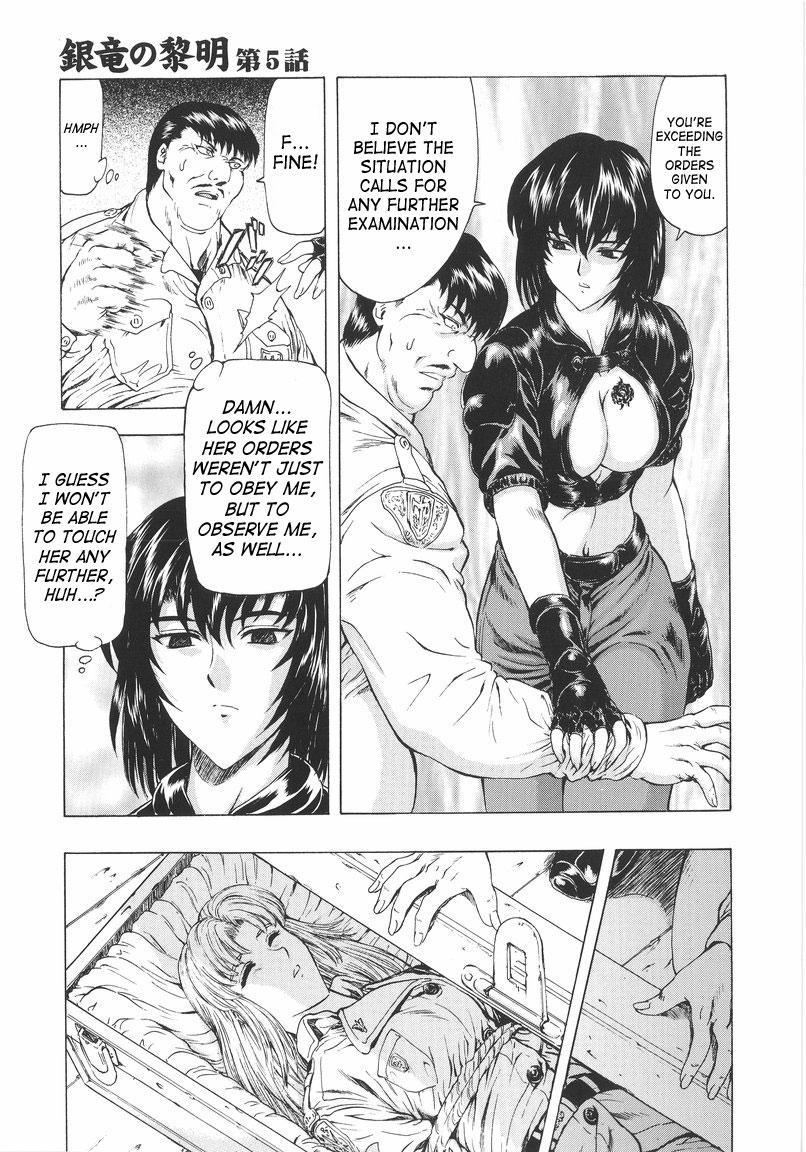 Ginryuu no Reimei | Dawn of the Silver Dragon Vol. 1 105