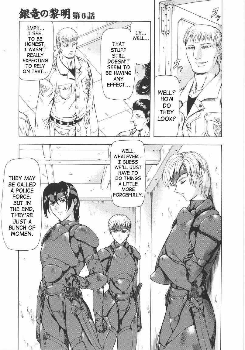 Ginryuu no Reimei | Dawn of the Silver Dragon Vol. 1 107