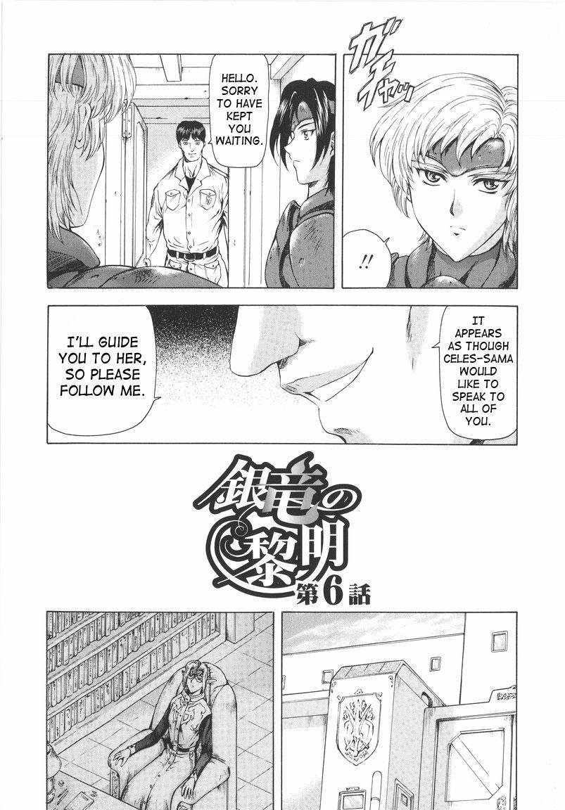 Ginryuu no Reimei | Dawn of the Silver Dragon Vol. 1 108