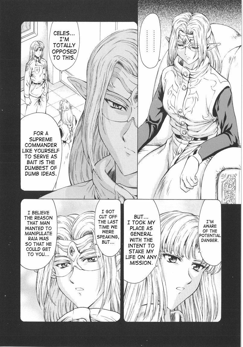 Ginryuu no Reimei | Dawn of the Silver Dragon Vol. 1 109
