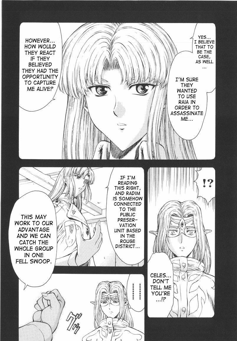 Ginryuu no Reimei | Dawn of the Silver Dragon Vol. 1 110