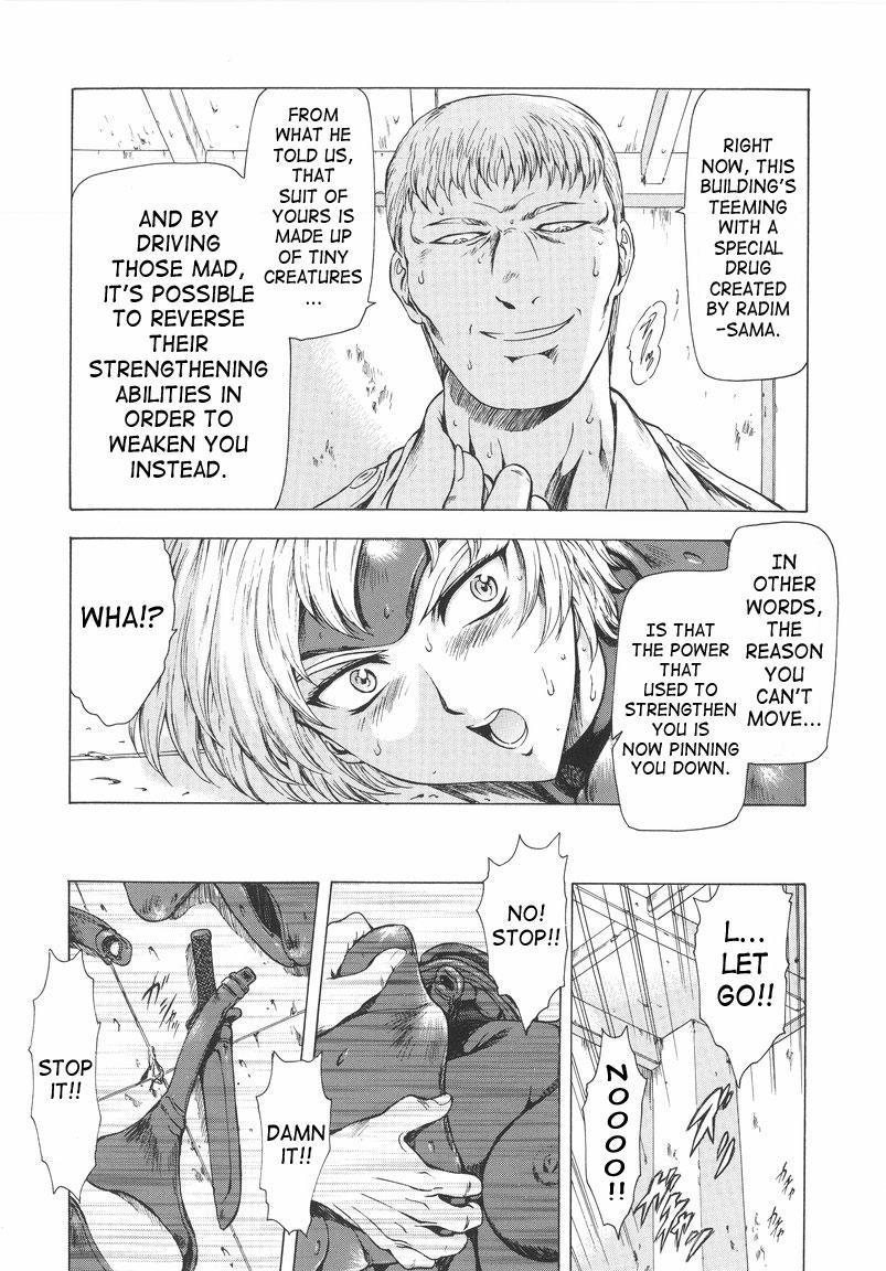 Ginryuu no Reimei | Dawn of the Silver Dragon Vol. 1 116