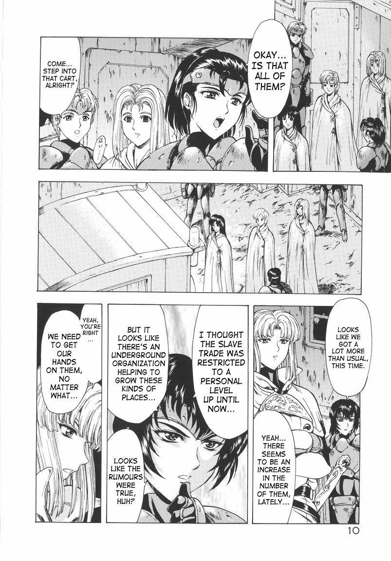 Ginryuu no Reimei | Dawn of the Silver Dragon Vol. 1 11