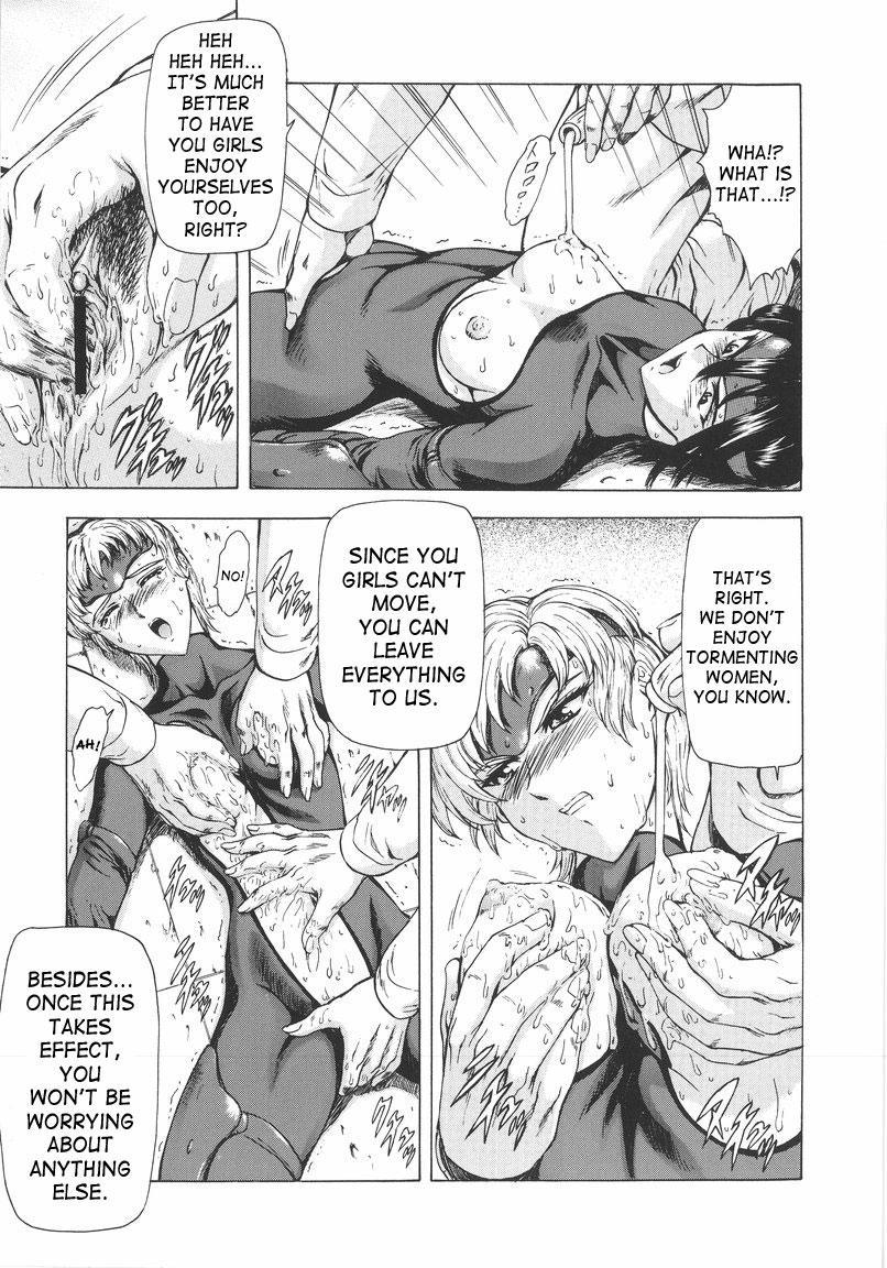 Ginryuu no Reimei | Dawn of the Silver Dragon Vol. 1 121