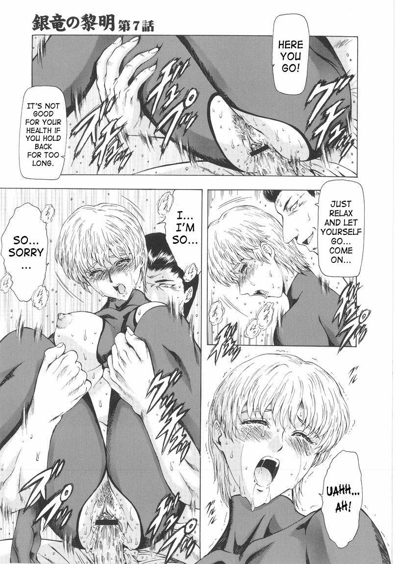 Ginryuu no Reimei | Dawn of the Silver Dragon Vol. 1 127