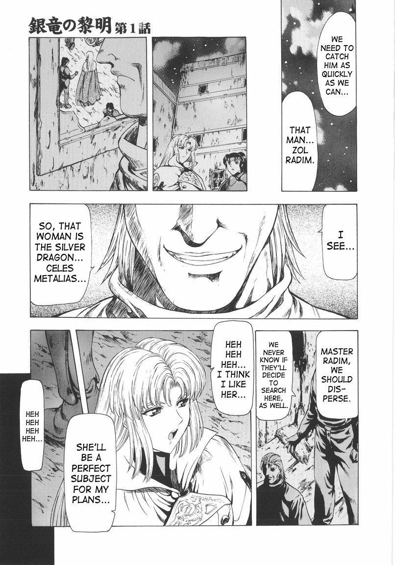 Ginryuu no Reimei | Dawn of the Silver Dragon Vol. 1 12