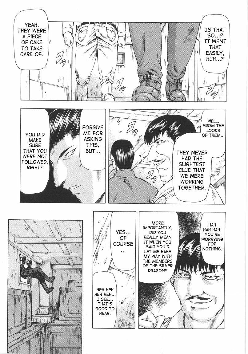 Ginryuu no Reimei | Dawn of the Silver Dragon Vol. 1 131