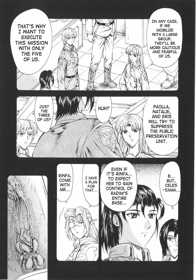 Ginryuu no Reimei | Dawn of the Silver Dragon Vol. 1 133