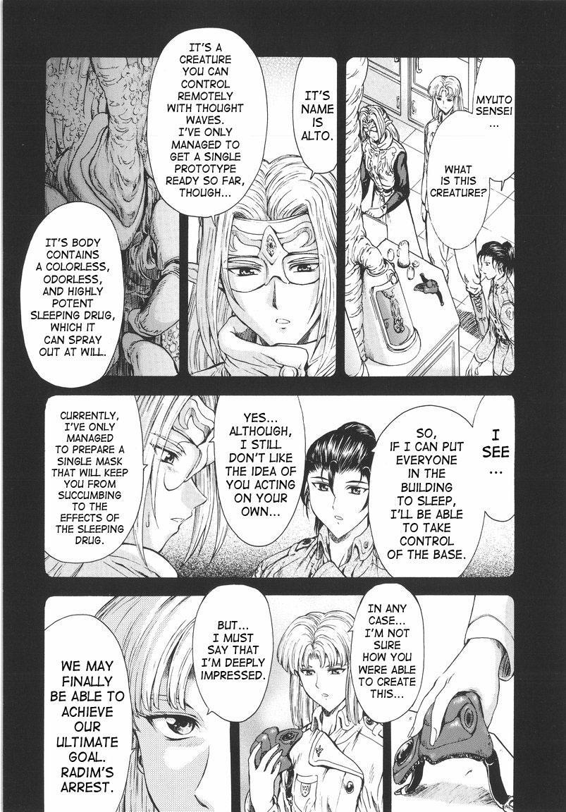 Ginryuu no Reimei | Dawn of the Silver Dragon Vol. 1 134