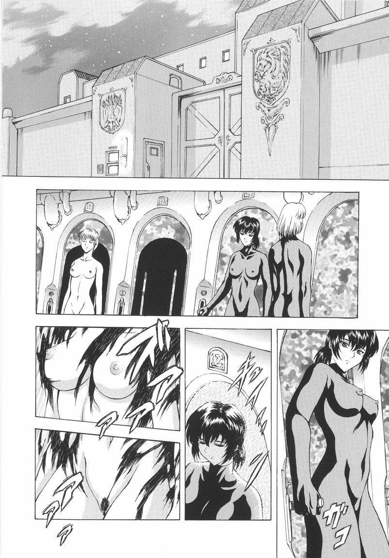 Ginryuu no Reimei | Dawn of the Silver Dragon Vol. 1 13