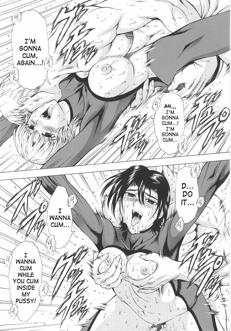 Ginryuu no Reimei | Dawn of the Silver Dragon Vol. 1 147