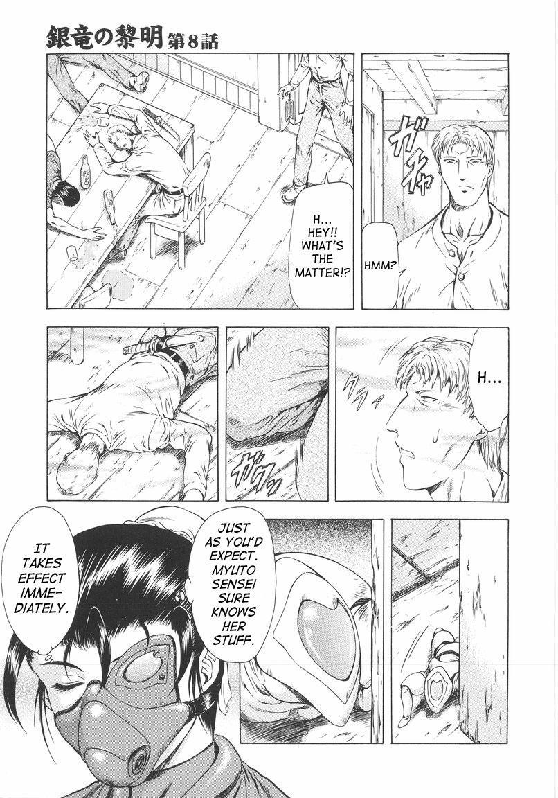 Ginryuu no Reimei | Dawn of the Silver Dragon Vol. 1 149