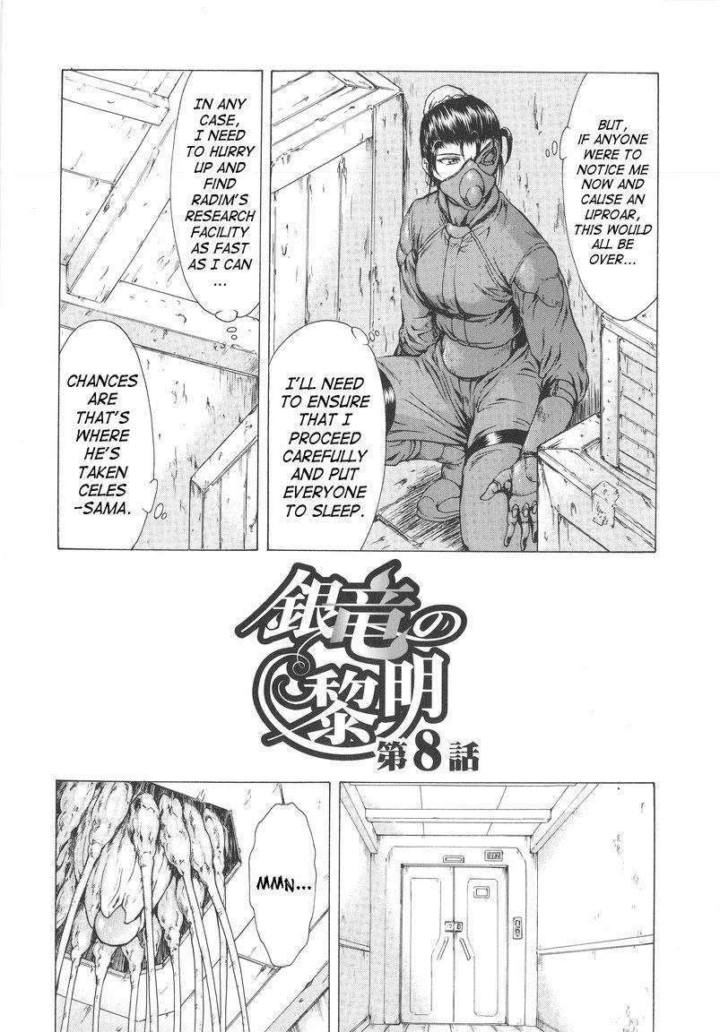 Ginryuu no Reimei | Dawn of the Silver Dragon Vol. 1 150