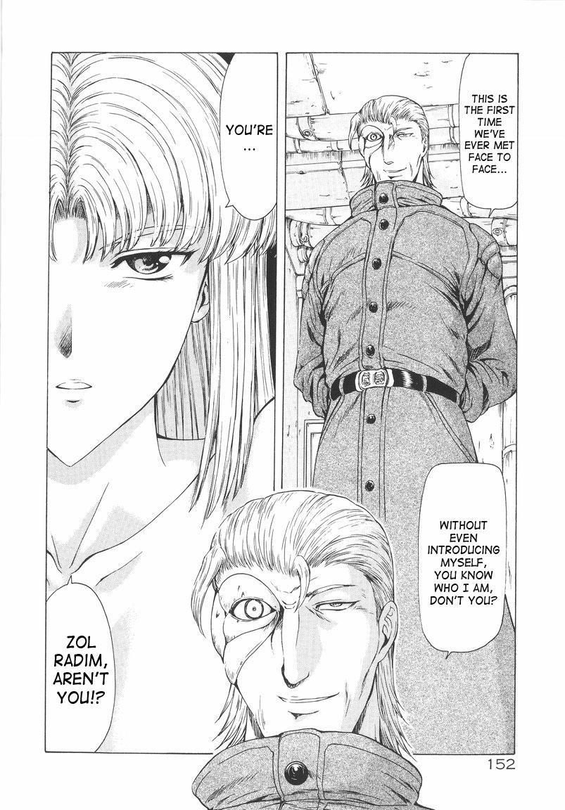 Ginryuu no Reimei | Dawn of the Silver Dragon Vol. 1 152