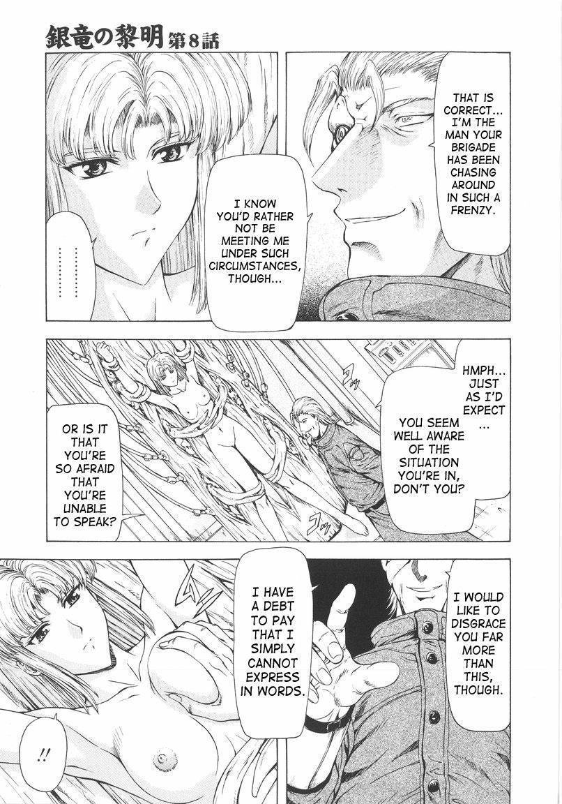 Ginryuu no Reimei | Dawn of the Silver Dragon Vol. 1 153