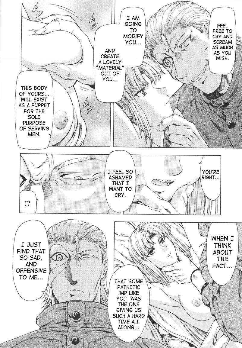 Ginryuu no Reimei | Dawn of the Silver Dragon Vol. 1 154