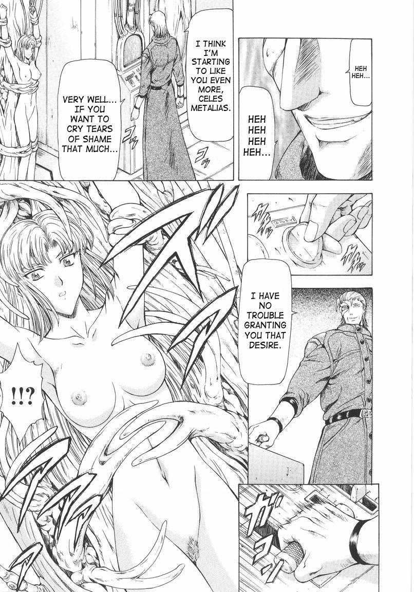 Ginryuu no Reimei | Dawn of the Silver Dragon Vol. 1 155