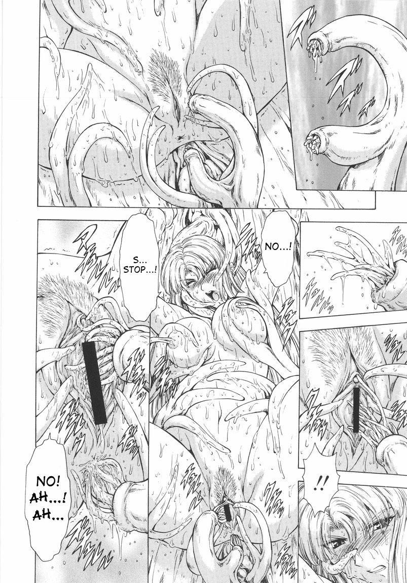 Ginryuu no Reimei | Dawn of the Silver Dragon Vol. 1 158