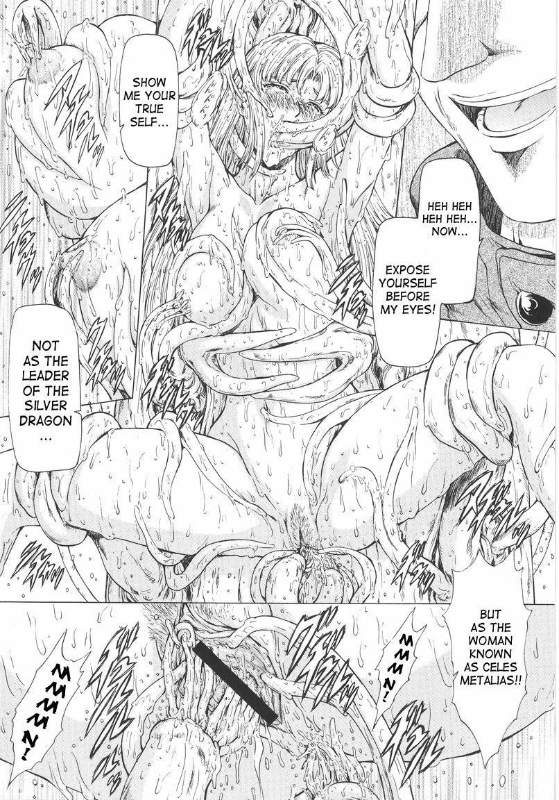 Ginryuu no Reimei | Dawn of the Silver Dragon Vol. 1 161