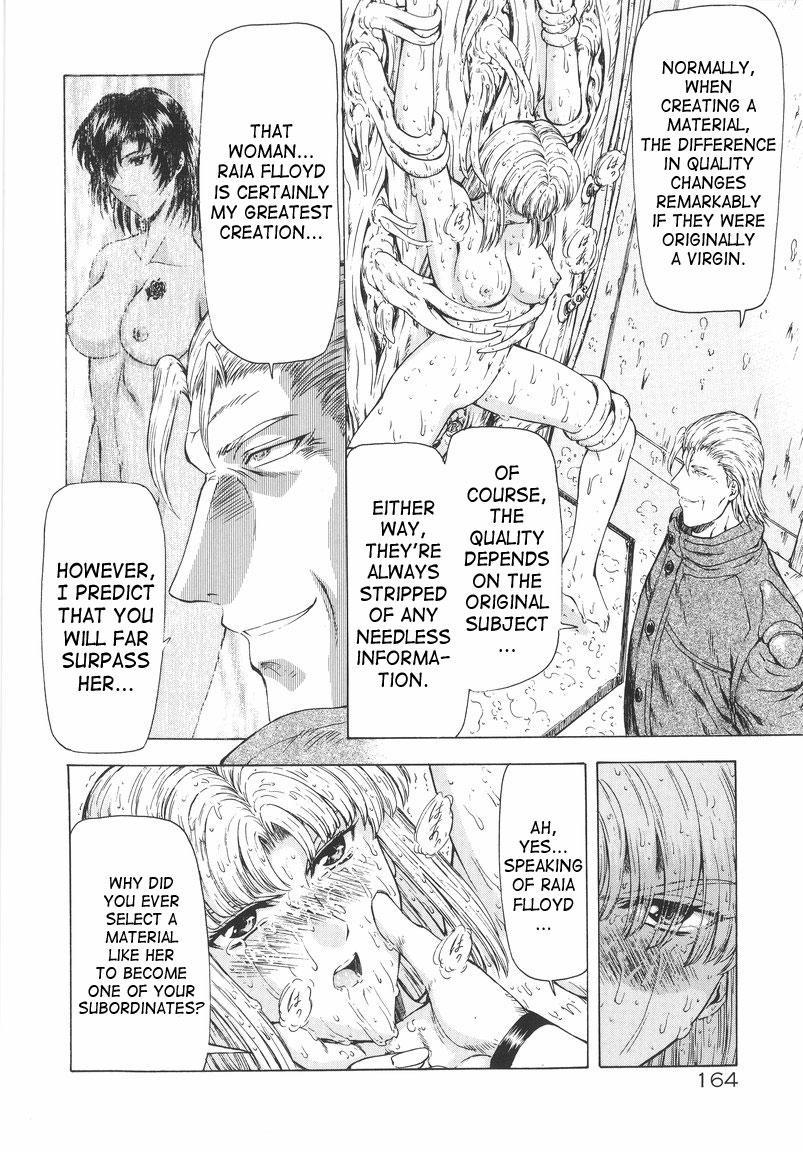 Ginryuu no Reimei | Dawn of the Silver Dragon Vol. 1 164