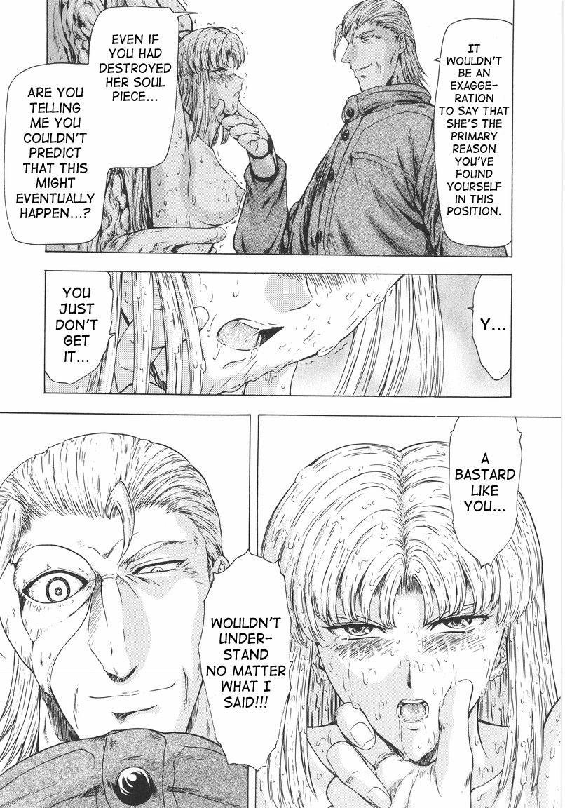 Ginryuu no Reimei | Dawn of the Silver Dragon Vol. 1 165
