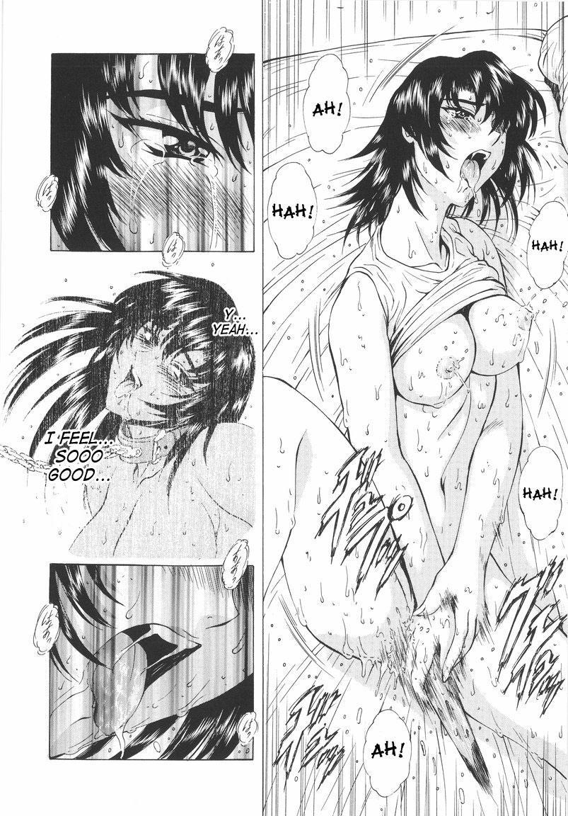 Ginryuu no Reimei | Dawn of the Silver Dragon Vol. 1 21