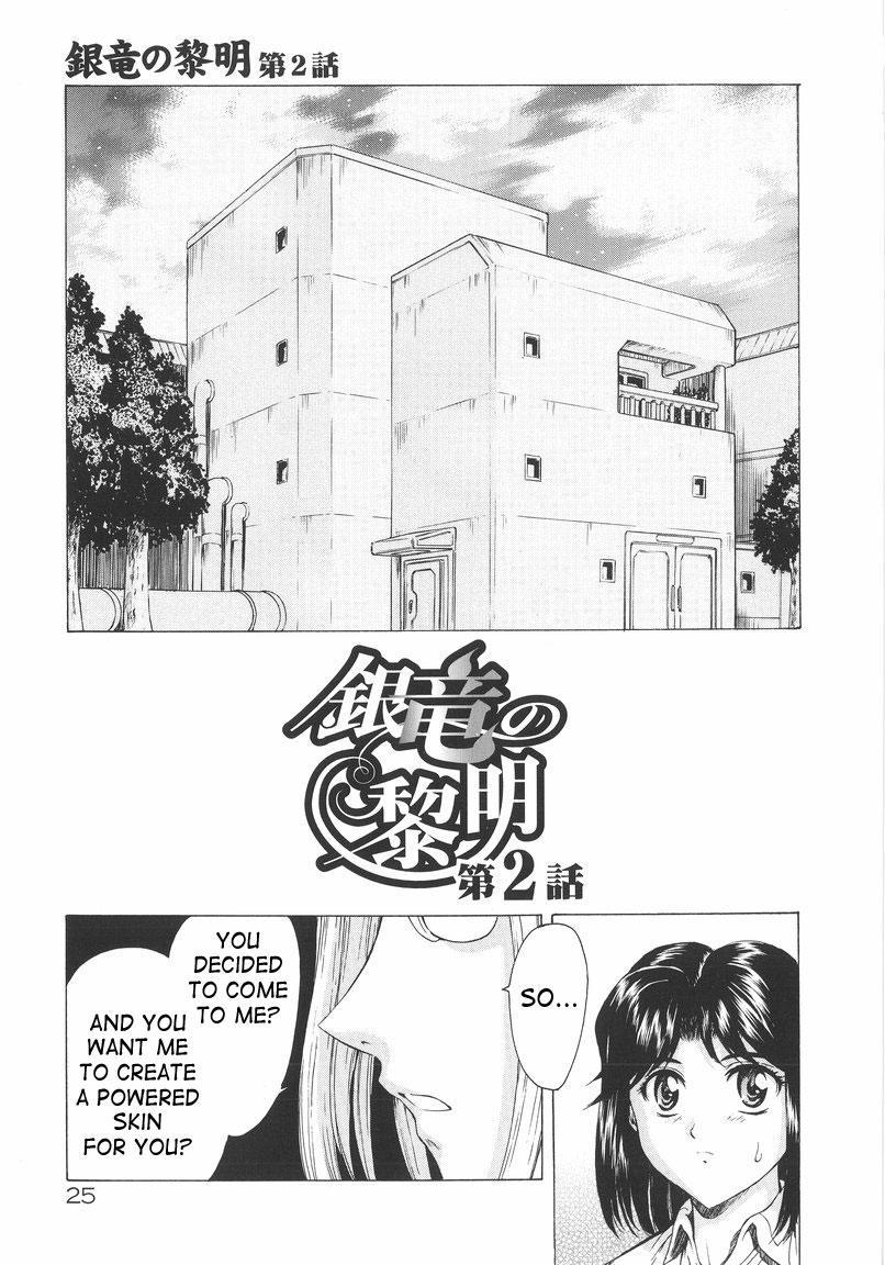 Ginryuu no Reimei | Dawn of the Silver Dragon Vol. 1 25