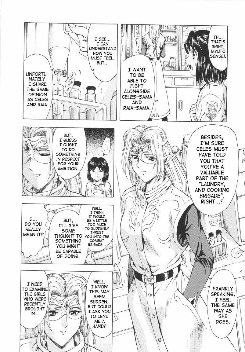 Ginryuu no Reimei | Dawn of the Silver Dragon Vol. 1 26